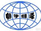 河北翻译公司-河北英语文件翻译公司