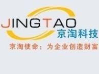 天猫淘宝京东跨境电商运营服务
