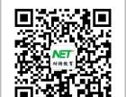 汕头耐特培训学校 淘宝美工运营网店推广电商实战班