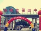 金缘礼仪庆典(婚礼策划服务中心)