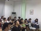 广州碧桂园凤凰城成人英语培训一对一学英语