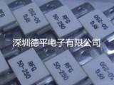 德平电子供应RFG250W大功率射频电阻
