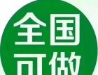 滨州商标注册、转让、续费、变更、版权注册、代理记账