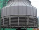 广州南沙冷冻水系统清洗保洁中央空调清洗保洁冷却塔清洗保洁
