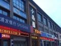 太原朝阳商圈独立临街门面招商已满,就差房东!