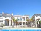 在西班牙购买房产会产生什么税
