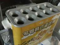 燃气多管韩式蛋包肠机@衡水燃气蛋包肠机价格