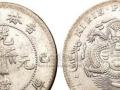 吉林省造花篮己亥七钱二分银币免费鉴定出手找哪里比较好