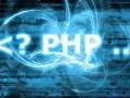 php网站开发-网页设计南岗最专业的电脑学校