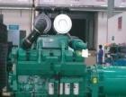中山沙溪镇发电机出租公司,静音式,进口机组省油