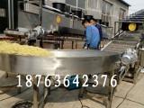 襄阳熟面生产设备 炒面加工成套机器 熟面条机器