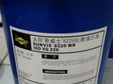 太阳牌AW 68 抗磨液压油