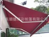 专业生产遮阳篷 伸缩篷 户外帐篷