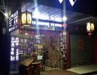 汕尾W刺青 纹身店
