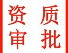 太原注册公司商标注册迎泽区