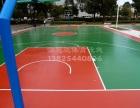 惠州室外篮球场_惠州室外篮球场造价_惠州室外篮球场设计