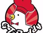 江门GT.Buddy韩国炸鸡加盟费多少钱 怎么加盟