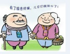 武汉专业护工优秀人选就在武汉多福家政口碑好