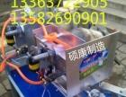 2016新型倔锅自动旋转干崩机设备