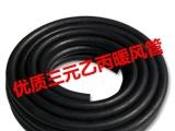 厂家供应优质19m三元乙丙汽车暖风水管 耐高温水管双层橡胶暖风管