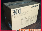 BOSE 301 V卡拉OK HiFi 会议音箱 实体店销售