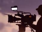 专业摄像,音频后期处理制作,动画制作