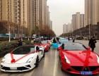 西安婚庆车队奔驰S600租赁价格实惠