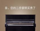 南宁钢琴出租5元每天南宁琴星进口二手钢琴专卖