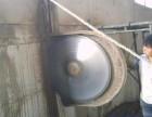 北京钢筋混凝土切割拆除墙体开门洞加固室内改造