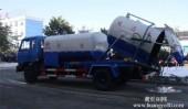 临沂下水道疏通清污室外污水管道疏通咨询价格