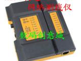 CY-468A 迷你调速测线仪 通信检测仪 电话查线器 电脑网络