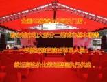 活动策划演艺节目演出,舞台搭建晚会开业年会会议策划