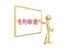 申请专利怎么操作?专利申请有哪些流程?申通商标告诉您