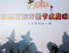 苏州活动公司 苏演出公司 苏州演艺公司 苏州活动策划公司