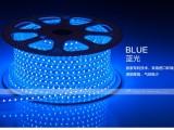 led灯带 5050led灯带 铜芯60灯LED灯带 220v超