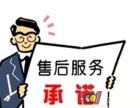 欢迎访问~~黄山春兰空调官方网点 各站售后维修服务电话!+!