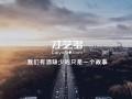 上海网络营销公司哪家比较好?