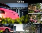 惠州,产品拍摄,平面设计,画册制作