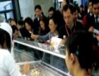 萨伦冰淇淋加盟 萨伦冰淇淋加盟加盟招商