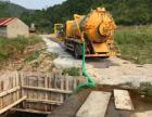 合肥专业清理化粪池,抽粪池抽污水,抽淤泥抽泥浆