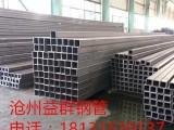 优质方管 矩形管 直缝管 无缝管 螺旋管 镀锌管沧州厂家