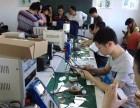西安中天手机维修培训学校排名