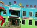 沈阳市苏家屯区名娃娃幼儿园