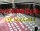 宁波出租各种篷房 桌椅板凳 铁马护栏 移动厕所