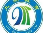 2016年广东省会计从业资格快证班 财政局可查询