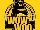 WOWWOO熊式小吃店加盟
