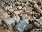 北京电焊机回收二手电机回收阀门拆除回收