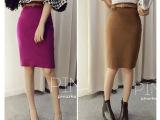 2014秋冬新款韩版高腰毛线针织包臀中长半身裙加厚女大码送皮带