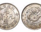 扬州珍贵古钱币交易去哪