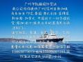 包办中国出口东南亚一切运输服务